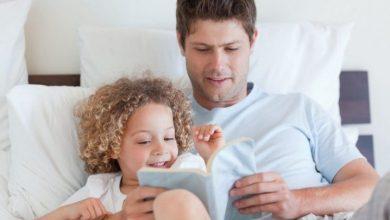 صورة الطريقة المثالية لتربية الأطفال