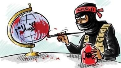 Photo of مصطلح الإرهاب الإسلامي .. تشويه للدين