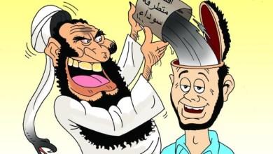 Photo of الجماعات الإرهابية حرمت الحلال وأحلت الحرام