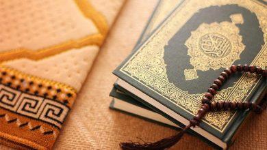 الإسلام رسالة ربانية جامعة