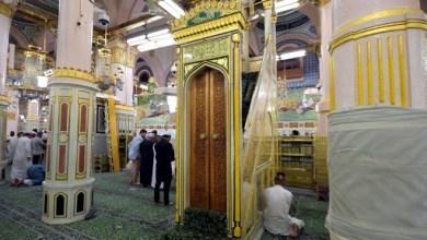 Photo of خطبة الجمعة بين تلاوة القرآن ونشر الروايات