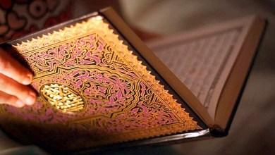هجر القرآن الكريم سبب الأزمات