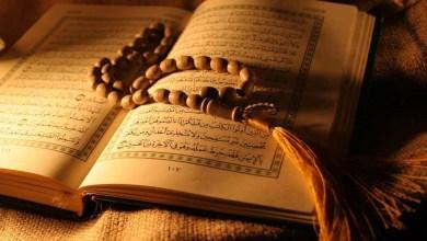الآیات القرآنیة تتفق مع الفطرة الإنسانیة