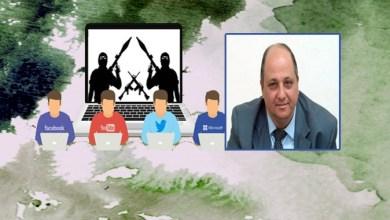Photo of المجتمع المدني في مواجهة الفكر الإرهابي