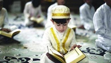 دور القرآن في بناء الإنسان