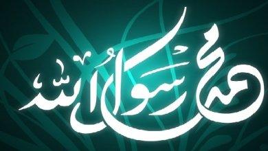 Photo of المعجزة الخالدة