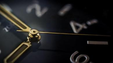الوقت