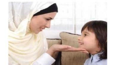 صورة الأمهات في مواجهة التطرف