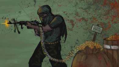 صورة أموال الزکاة لتمویل جماعات الإرهاب