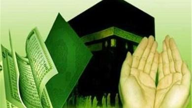 صورة جارودي .. من معاداة الإسلام إلى اعتناق الإيمان