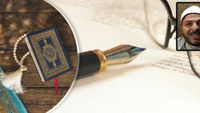 صورة محمد الجندي: القرآن يقدم حلولًا لجميع المشكلات