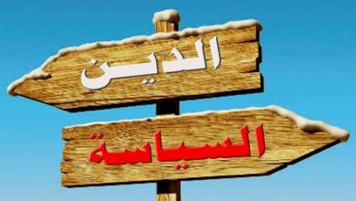 صورة الإسلام السياسي .. كلهم طُلاب سُلطة