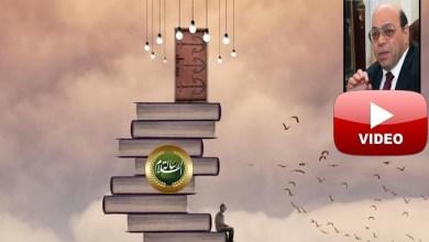 صورة مبادرة «الكتب المجانية» بحاجة لترويج إعلامي