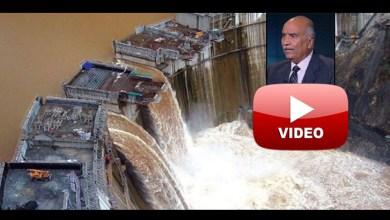 Photo of خبير استراتيجي: مصر تواجه تعنت إثيوبيا بالصبر والحكمة