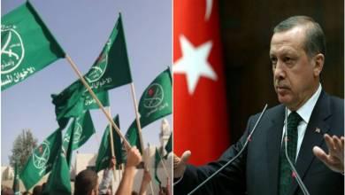 Photo of المشروع الإخواني الأردوغاني