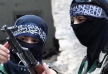 Photo of مافيا الإرهاب النسائي