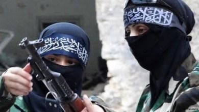 صورة مافيا الإرهاب النسائي