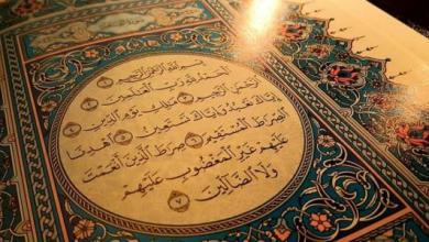 Photo of العودة إلى الخطاب الإلهي حماية للبشر