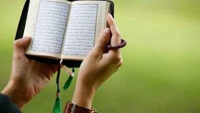 Photo of المنهج التربوي في الخطاب الإلهي