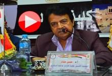 Photo of د. حسن حماد: الوحدة العربية الاقتصادية ونبذ الخلافات سبيلنا للنجاة