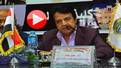 صورة د. حسن حماد: الوحدة العربية الاقتصادية ونبذ الخلافات سبيلنا للنجاة
