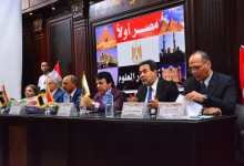 Photo of ندوة مؤسسة «رسالة السلام» بجامعة القاهرة