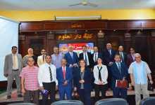 Photo of ندوة «رسالة السلام» في جامعة القاهرة