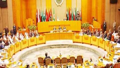 صورة بين الأمم المتحدة والجامعة العربية