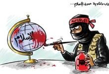 صورة القتل باسم الإسلام