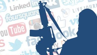 سلاح الإعلام-تطور الإرهاب- الإعلام والإرهاب