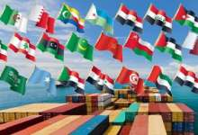 السوق العربية المشتركة