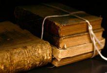 رفع القدسية عن الخطاب الديني