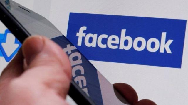 الفيسبوك
