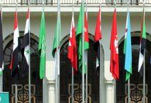 العرب بين أحلام الوحدة والأوهام-الاتحاد