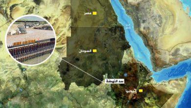 القيادة الإثيوبية غير الشرعية