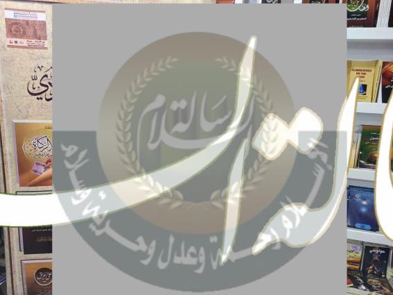 محمد عبد الرحمن السالك
