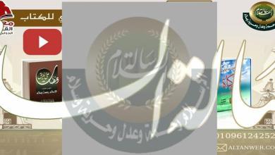 ختام فعاليات معرض القاهرة
