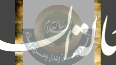 مجموعة الأفكار والتصورات-الفكر الديني