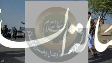 عودة طالبان