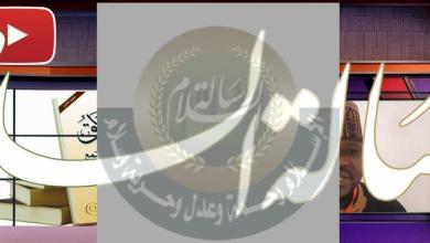 العودة إلى القرآن الكريم
