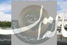 المساجد في فرنسا