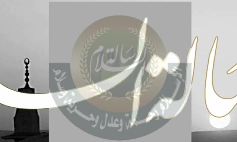 ازدراء أحد الأديان