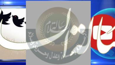 مواجهة الإرهاب الفكري