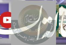 الدخول في الإسلام
