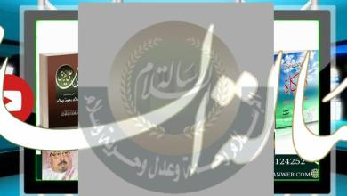 دور النشر العربية