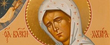 Sf. Matrona