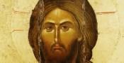 Mantuitorul Hristos