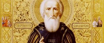 Sfântul Serghie de la Radonej