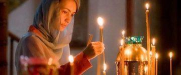 fiica duhovniceasca