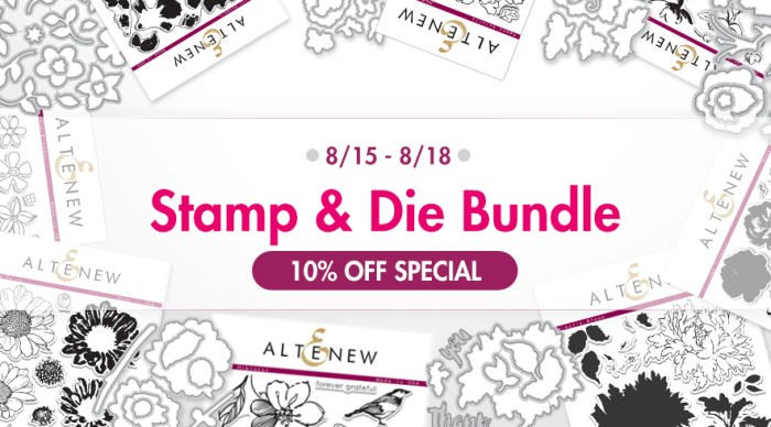 0813_Stamp_Bundle_update